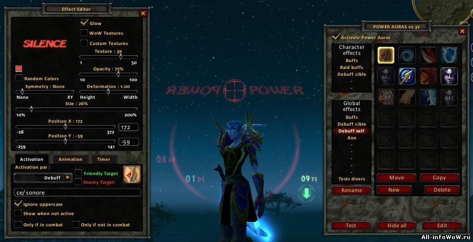 Аддоны для World of WarCraft. аддон Power Auras Classic. Бафы, Дебафы, Спе
